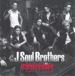 三代目J Soul Brothers「FIGHTERS」