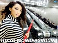 東京メトロ 「TOKYO WONDERGROUND」2011