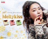 meiji「Melty Kiss」