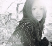 GIRL NEXT DOOR 「Orion」