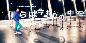 サカナクション 「アルクアラウンド」MV