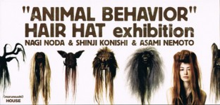 「ANIMAL BEHAVIOR」 HAIR HAT exhibition