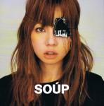 星村 麻衣 「soup」