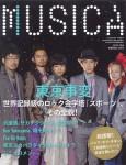 MUSICA 東京事変