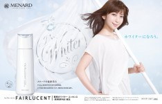 メナード「FAIRLUCENT」