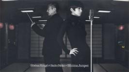 椎名林檎+斉藤ネコ+椎名純平 「この世の限り」