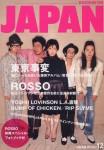 ROCKIN'ON JAPAN 東京事変