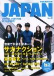 ROCKIN'ON JAPAN サカナクション