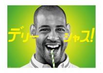 日本コカ・コーラ株式会社「アクエリアス ビタミン」広告