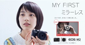 株式会社クロスカンパニー「KOE」広告 / canon EOS M2「MY FIRST ミラーレス」広告 能年玲奈