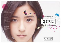 LOWRYS FARM 広告 「GIRL MADE IN LOWRYS FARM」