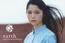 earth music & ecology 2014 summer 広告 宮崎あおい