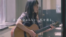 AS KNOW AS CM「as you like! 」竹澤汀篇