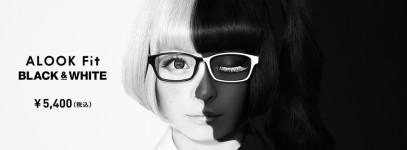 ALOOK  Fit「BLACK&WHITE 」広告 きゃりーぱみゅぱみゅ