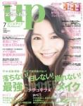 「美的」8月号 表紙 前田敦子/「ビーズアップ」7月号 表紙 宮崎あおい