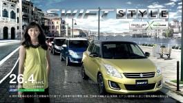 SUZUKI 「SWIFT  STYLE」広告 杏