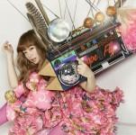 YUKI「誰でもロンリー」CDジャケット,MV