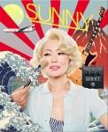 Superfly『愛をからだに吹き込んで』、椎名林檎『日出処』CDジャケット