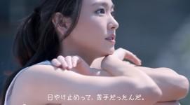 コーセー雪肌精『サンプロテクトジェル』広告 新垣結衣