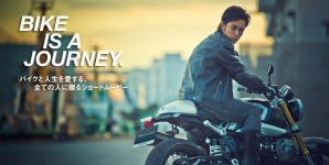 BMW Motorrad Japan  web movie『MAKE LIFE A RIDE』 JAPAN篇