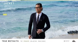「TRUE WETSUITS BY QUIKSILVER」 webムービー