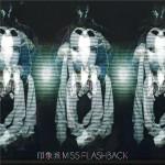 印象派『Miss Flashback』CDジャケット、アーティスト写真、MV