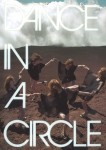 YUKI「DANCE IN A CIRCLE」ツアーパンフレット