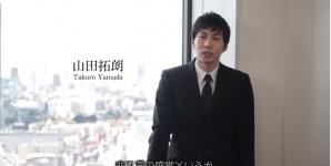 NTT docomo TVCM『Style '20 山田拓朗選手 2020年への想い』篇