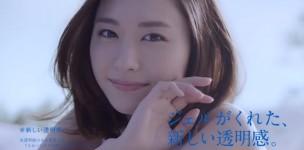 KOSE雪肌精CF『新しい透明感』篇 新垣結衣