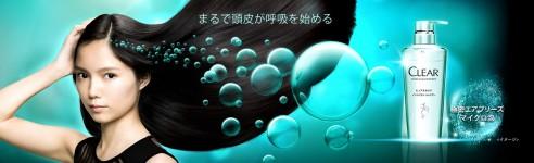 CLEAR 「ピュア スカルプ」CM、グラフィック 宮崎あおい
