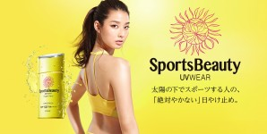 KOSE 「スポーツビューティUVWEAR」CM、グラフィック すみれ