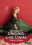 Chara  ベストアルバムCDジャケット 「Naked&Sweet」  渋谷マークシティ クリスマスキャンベーン広告 「SINGING CHRISTMAS」