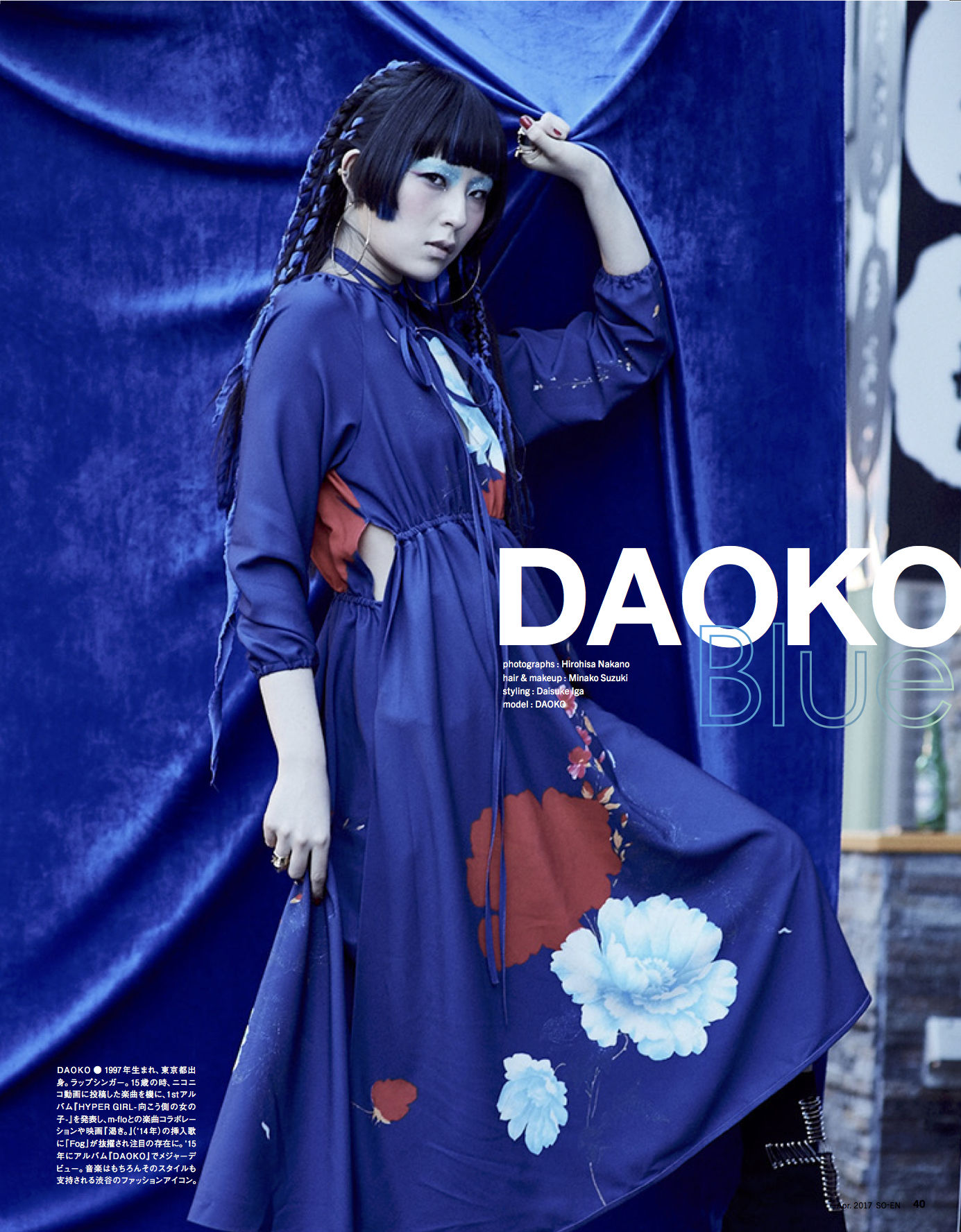 DAOKO_SOEN