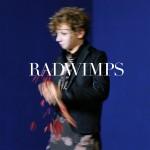 RADWIMPS「サイハテアイニ / 洗脳」CDジャケット、MV