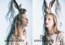 SOLARIA PLAZA ANNIVERSARY 広告