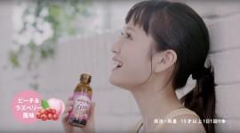 大正製薬 リポビタンファイン TV-CF 前田敦子