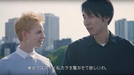 docomo TV-CM「Style '20 べべ×山田」篇