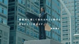 東京エレクトロンTV-CF「百年後の日本」篇 山田葵、 信国大志 、山嵜廣和 (toe)