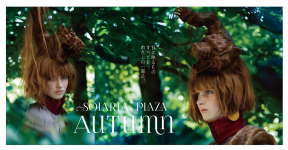 SOLARIA PLAZA  AUTUMNビジュアル