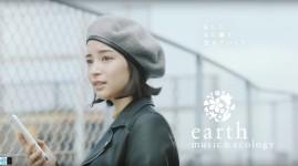 earth music&ecology 2017秋 CM「幸せについて~校舎の裏~」篇 宮崎あおいさん、「幸せについて~線路沿い~」篇、広瀬すずさん