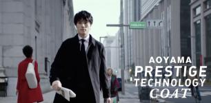 洋服の青山 AOYAMA PRESTIGE TECHNOLOGY CM「街中」篇 鈴木伸之、サブキャスト