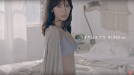 ユニクロ TVCM 18SS Wireless Bra ライト篇 小嶋陽菜