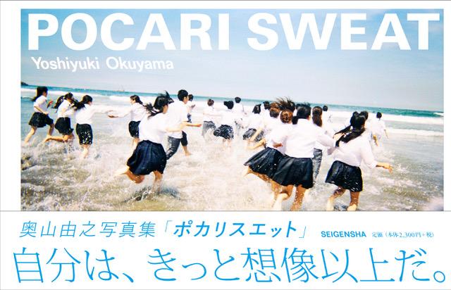 cover-obi