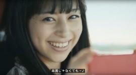 トヨタ カローラ  SPORTS TV-CM  中条あやみ