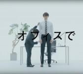 KASHIYAMA the Smart Tailor