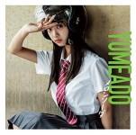 夢みるアドレセンス「メロンソーダ」MV、CDジャケット