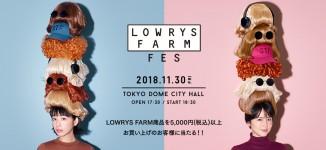 LOWRYS FARM FES 2018 キャンペーン 長澤まさみ、夏帆