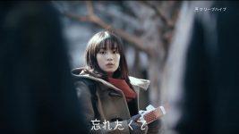 SoftBank TVCM 「バレンタイン」篇 広瀬すず