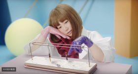 YUKI 『やたらとシンクロニシティ』MV