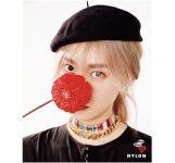 NYLON JAPAN 6月号 表紙、ポスター新垣結衣